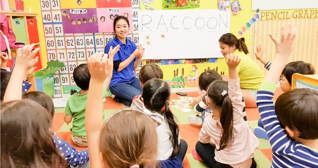 一人ひとりの能力を伸ばすwhole-child教育