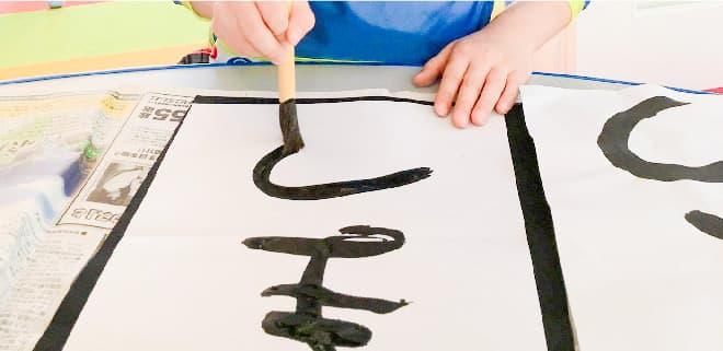 日本文化を大切にした教育